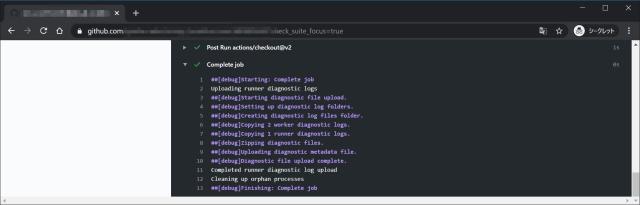 GitHub Actions Log width=640