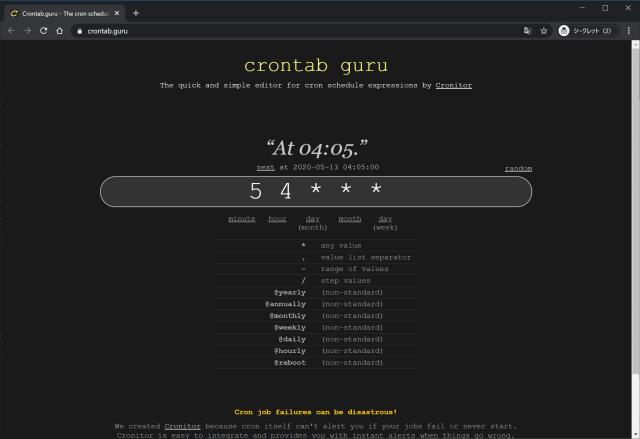 crontabguru width=640