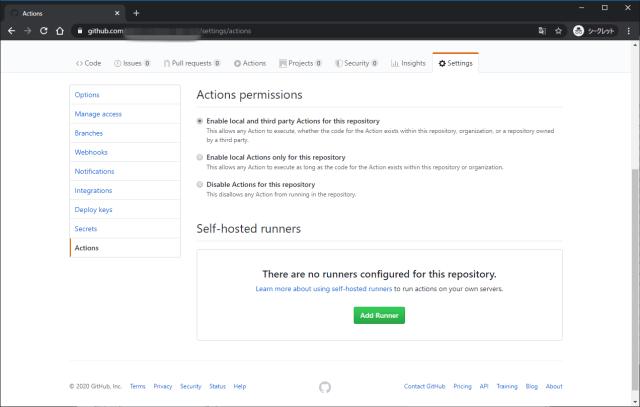 GitHub Actions Runner width=640