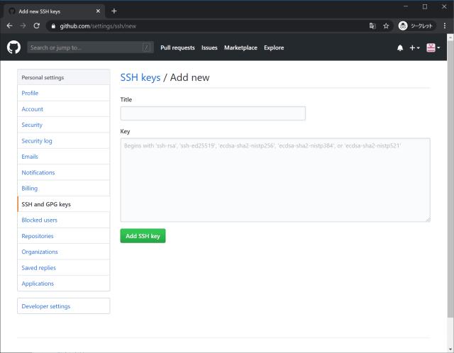 GitHub SSH-key width=640