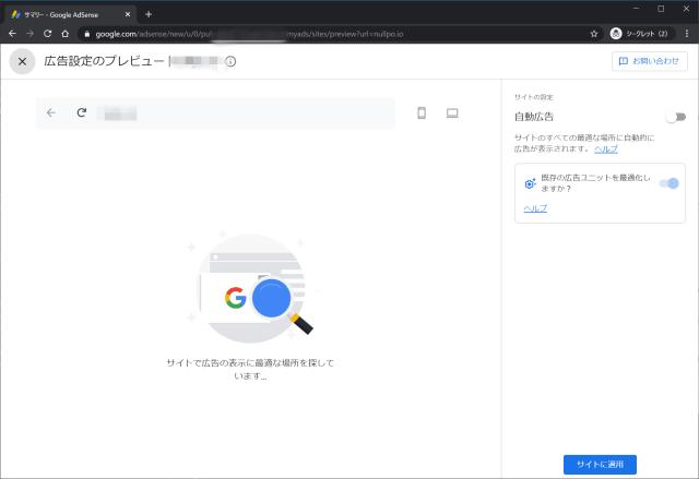 google-adsense complete width=640