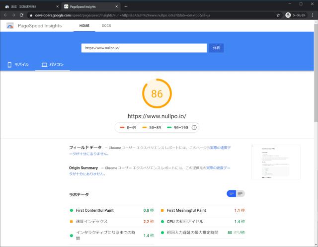 google-search-console width=640