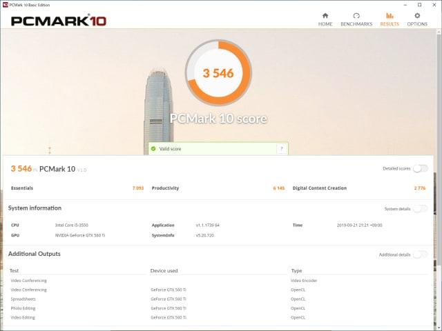PCMark10 width=640