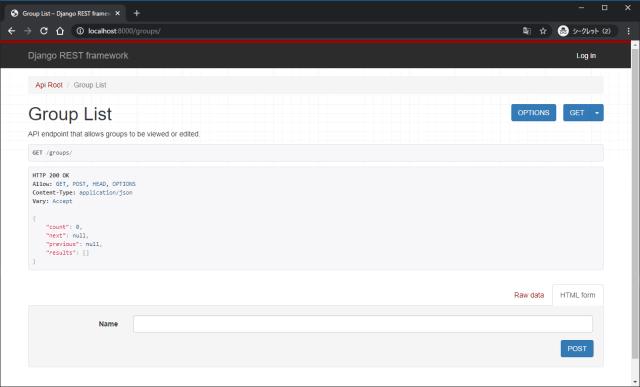 Django REST framework quickstart width=640