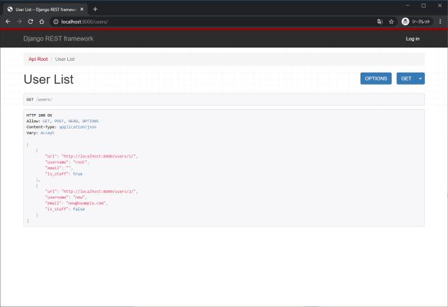 Django REST framework example width=640