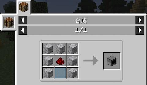 CC: Tweaked 的 Computer 方塊組合公式