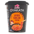 OYAKATA Danie instant z sosem Japoński kurczak Teriyaki 96g