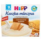 HIPP Milkshake with biscuits - after 9 months BIO 400g