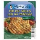 SIRTAKIS  Ser do grilla z ziołami 100g