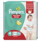 PAMPERS Pieluchomajtki Rozmiar 4 (9-14kg) 24 szt 1szt