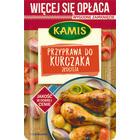 KAMIS Family Przyprawa do kurczaka złocistego 75g