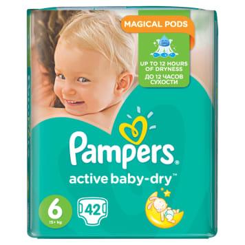 Pieluchy Active Baby - Pampers. Pieluchy, które zapewniają suchość nawet do 12 godzin.