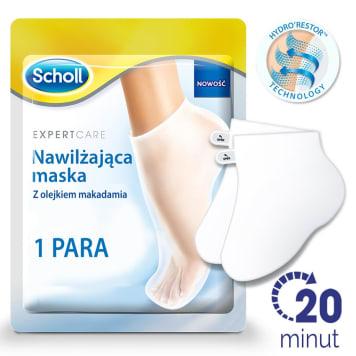 SCHOLL Moisturizing socks with macadamia oil 1 pair 1pc