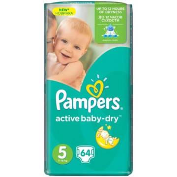 Pieluchy Junior dla dzieci, rozmiar 5 – Pampers to wygoda i suchość nawet do 12 godzin.