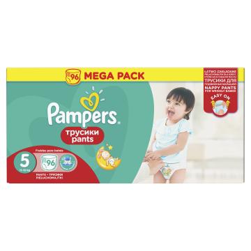 Jednorazowe pieluchomajtki - Pampers. Pieluchomajtki Pampers sprawiają, że poranki są radosne.
