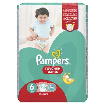 Pampers – Pieluchomajtki rozmiar 6 ułatwiają codzienną opiekę nad dzieckiem.