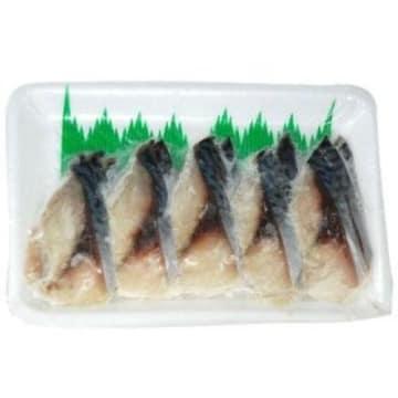 Makrela mrożona - Daruma Seafood Market. Idealna do sushi i sashimi.