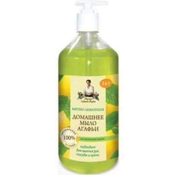 Syberyjskie mydło domowe – Agafii. Mydło domowe naturalne, to produkt stworzony na bazie roślinnej