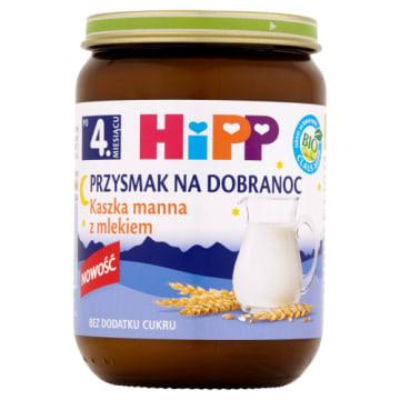 Kaszka manna z mlekiem waniliowym - Hipp. Doskonałe uzupełnienie jadłospisu dziecka.