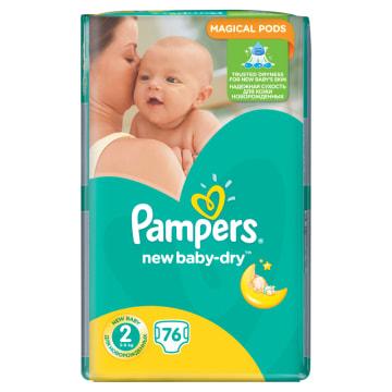 Pieluchy New Baby rozmiar 2 - mini - Pampers gwarantują suchość oraz maksimum komfortu.