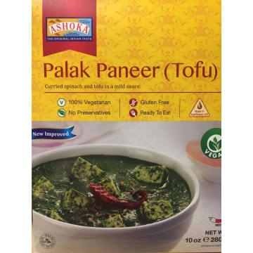 Indyjskie danie - Ashoka. Wyśmienite, indyjskie danie do przygotowania w każdej kuchni.