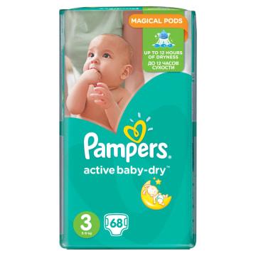 Pieluchy Acitive Baby - Pampers. To gwarancja suchości - nawet do 12 godzin.