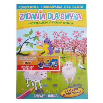 BIC Książeczka edukacyjna dla dzieci ĆWICZENIA 1szt