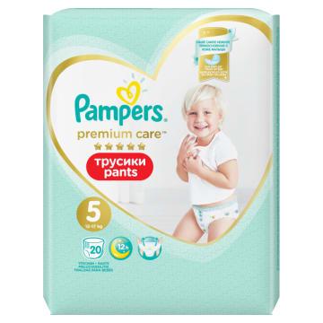 Pieluchomajtki - Papmers Premium Care. Delikatne i chłonne pieluszki, bezpieczne dla skóry dziecka.