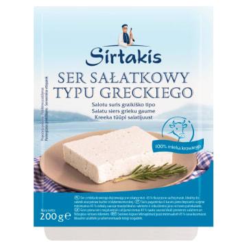 Ser sałatkowy SIRTAKIS 200 g. Lekko słony w smaku ser typu greckiego, świetny do sałatek.