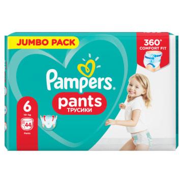 Pampers - Pieluchomajtki rozmiar 6 (15+kg) 44 szt. Są wydajne, zapewniając suchość przez 12 godzin.