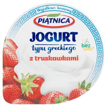 Jogurt grecki 0% doskonale pasuje do sałatek. Dodatek truskawek wzbogaca jego smak.