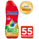 SOMAT Gold Żel do mycia naczyń w zmywarkach 990 ml