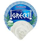 BAKOMA Grecki Jogurt naturalny 180g