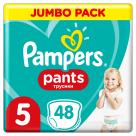 PAMPERS Pieluchomajtki Rozmiar 5 (12-18kg) 48 szt 1szt