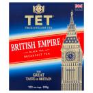 TET BRITISH EMPIRE TEA Herbata czarna 100 torebek 200g