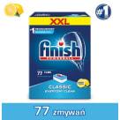 FINISH Classic Tabletki do zmywarki Lemon cytrynowe 77 szt 1szt