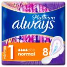 ALWAYS PLATINUM Ultra Normal Plus Podpaski ze skrzydełkami x 8 1szt