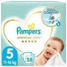 PAMPERS Premium Care Pieluchy Rozmiar 5 Junior (11-18kg) 58 szt. 1szt