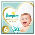 PAMPERS Premium Care Pieluchy Rozmiar 6 (13 kg+) 50 szt. 1szt