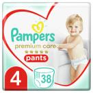 PAMPERS Premium Care Pieluchomajtki Rozmiar 4 (9-15kg) 38 szt. 1szt