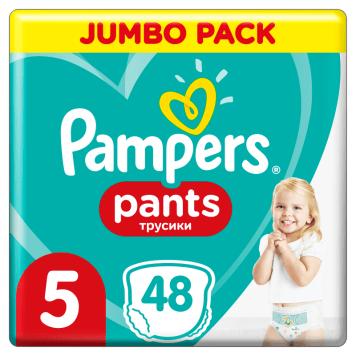 Pieluchomajtki Pampers rozmiar 5 dzieki zawartości mikroperełek gwarantują suchą skórę dziecka.