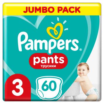 PAMPERS Pieluchomajtki Rozmiar 3 (6-11kg) 60 szt 1szt