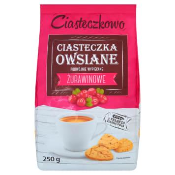 Ciasteczka Listeczki Owsiane - Ciasteczkowo. To przepyszna i zdrowa przekąska z dodatkiem żurawiny.