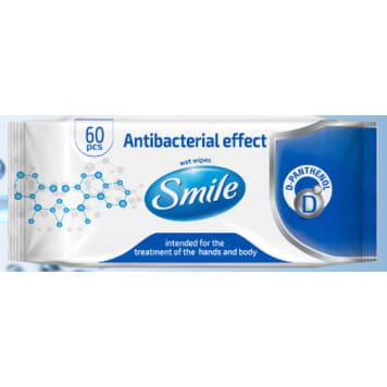 SMILE Chusteczki nawilżane o efekcie antybakteryjnym D-pantenol 60 szt 1szt