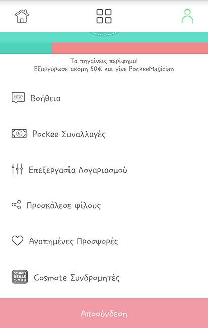 Pockee-2