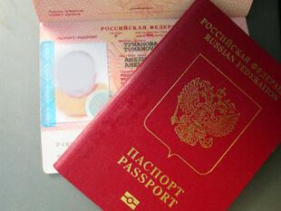 Как продлить загранпаспорт ребенку до 14 лет