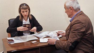 Какие документы требуются для оформления регистрации по месту жительства