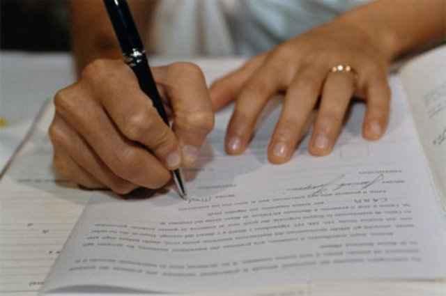 Как правильно написать заявление в свободной форме школу