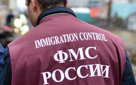 Амнистия молдавских граждан 2021