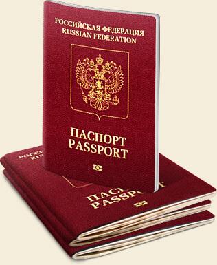 Реквизиты для уплаты госпошлины за получение загранпаспорта нового образца новокуйбышевск
